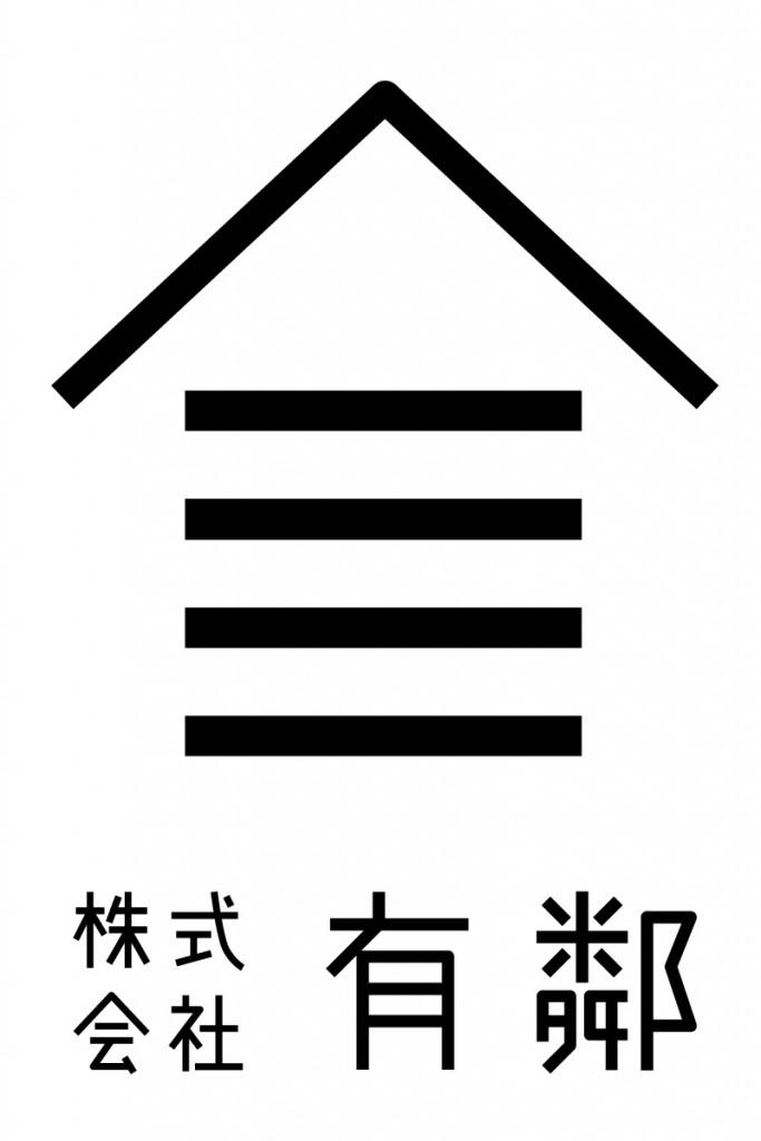 株式会社有鄰ロゴ