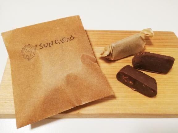サンカカオさんチョコレート